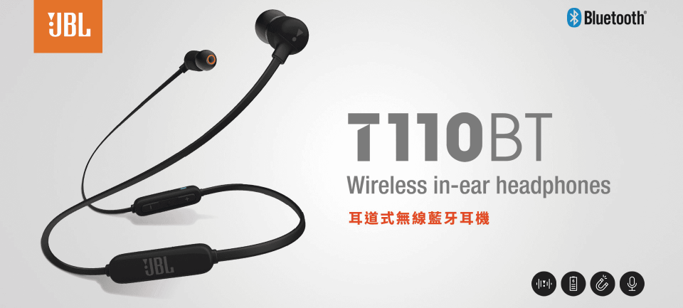 JBL T110BT 耳道式無線藍牙耳機 - 全新上市!!