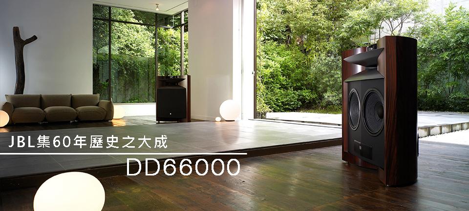 DD66000